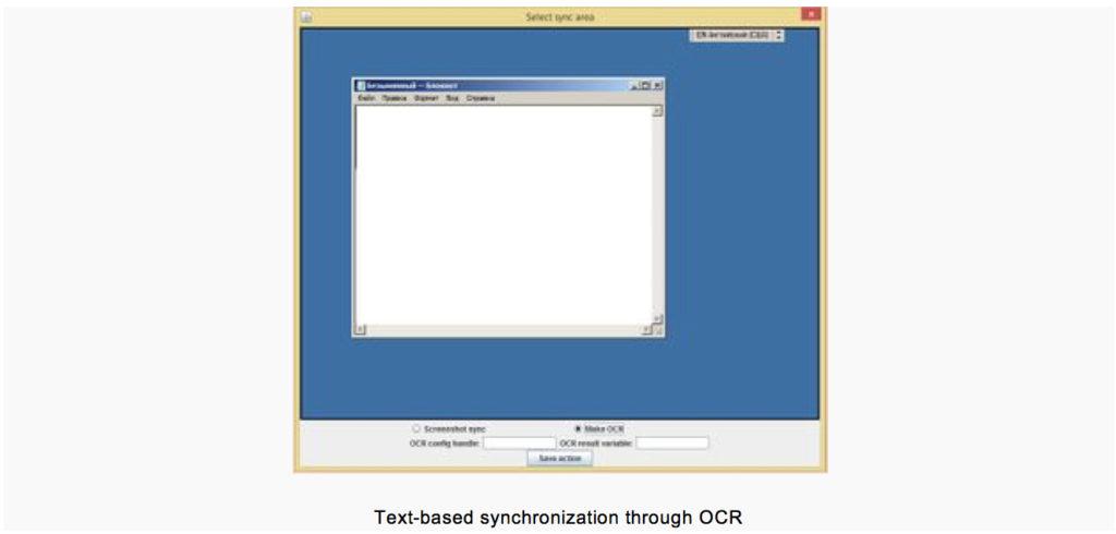 citrix testing tools