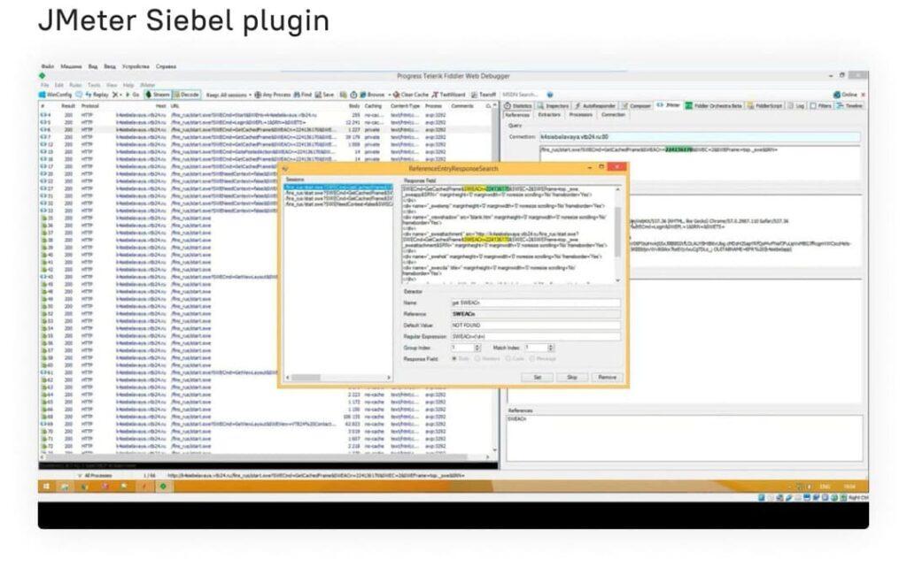Siebel CRM Load Testing (JMeter Siebel plugin)